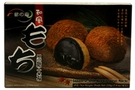 Buy Brown Sugar Mochi (Japanese Style Brown Sugar Mochi) - 7.4oz