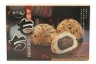 Sesame Mochi (Japanese Style Sesame Mochi)  - 7.4oz