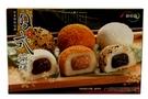 Buy SSG Japanese Style Mochi (Assorted) - 15.8oz