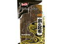 Buy Shirakiku Dashi Konbu Seaweed (Dried Kelp) - 2oz