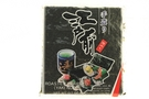 Yaki Nori (Roasted Seaweed Sheets)  - 0.7oz