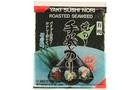 Yaki Sushi Nori (Roasted Seaweed Sheets) - 0.77oz