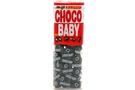 Buy Meiji Choco Baby (Chocolate Pellets) - 1.2oz