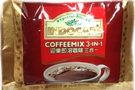 Coffee Mix 3 in 1 - 0.7oz [ 20 units]