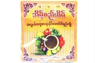 Fish Seasoning Spicy (Instant Traditional Burmese Food) - 1oz