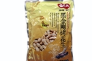 Black King Kong Roasted Peanuts in Shell - 8.82oz [ 3 units]