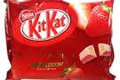 Buy Nestle Kit Kat Mini Wafer Bar (Strawberry Flavor) - 5.04oz