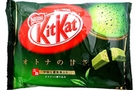 Kit Kat Mini Wafers (Green Tea Flavor) - 4.8oz