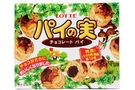 Wheat Snack With Chocolate (Pai No Mi) [3 units]