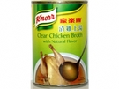 Clear Chicken Broth w/ Natural Flavors - 13.4fl oz
