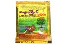 Buy Masala A Myar Kyaik (Masala Spice Mix) - 0.29oz