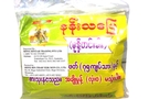 Instant Noodle Souce (Mohinga) - 12.35oz [ 3 units]