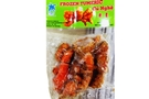 Buy Coconut Tree Frozen Tumeric (Cu Nghe) - 4oz