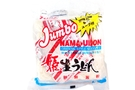 Buy Hime Jumbo Nama-Udon with Soup Base - 6.94oz