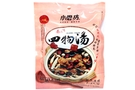 Chinese Herbal Mix For Stewing Pork - 1.8oz