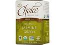 Jasmine Green Tea - 24g
