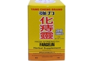 Yang Cheng Brand High Strength Fargelin Herbal Supplement ( 36 ct) -  0.55oz