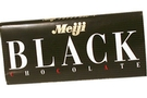 Buy Meiji Black Chocolate - 2.04oz