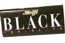 Buy Meiji Black Chocolate - 2.04oz
