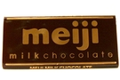 Buy Milk Chocolate  - 2.04oz