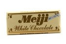 Buy Meiji White Chocolate - 1.58oz