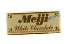 Buy Meiji White Chocolate - 1.58oz