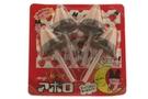 Buy Meiji Apollo Chocolate Stick (4-ct) - 0.9oz
