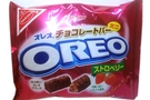 Oreo Mini Chocolate Bar (Strawberry / 10-ct) - 3.88oz
