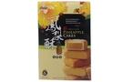 Buy Mincher Pineapple Cakes (Taiwan Flavor) - 5.3oz