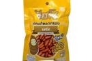 Fried Chrysalis Hi So (Fried Silk Worm Cheese Flavor) - 0.52oz