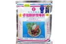 Shitake Mushroom Seasoning - 14.11oz [ 3 units]