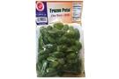 Buy Fresh Sher Produce Frozen Petai (Sa-Tor) - 3.5oz