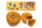 Buy Ba Nam Cali Durian Mooncake with Gift Box (2 Yolks /4-ct) - 24.4oz