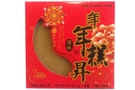 Sticky Rice Cake (Original Nian Gao) - 16.05oz