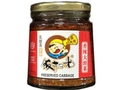 Buy Sichuan Preserved Cabbage - 9.8oz