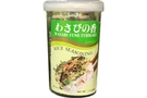 Rice Seasoning Horseradish (Wasabi Fumi Furikake)  - 1.7oz [ 3 units]