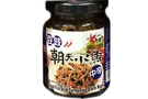 Buy Master Dried Fish with Fermented Black Bean - 9.88oz