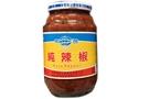 Pure Pepper - 16.2oz