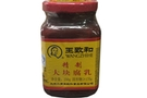 Buy Wangzhihe Fermented Traditional Bean Curd - 8.8oz