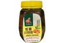Dried Orange - 5.5oz
