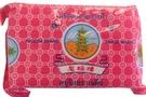 Buy Pagoda Ginger Soap (Camphor Soap) - 2.2oz