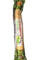 Buy NA Shizenshoku Takuan (Pickled Daikon Radish) - 14.10oz