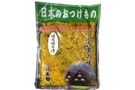Buy NA Hari Hari Zuke (Pickled Vegetable) - 16oz