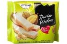 Durian Wafers - 1.76oz