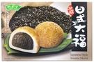 Japanese Style Sesame Mochi