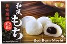 Red Bean Mochi