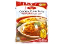 Chicken Curry Paste - 7oz (200g)
