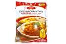 Chicken Curry Paste - 7oz (200g)