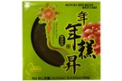 Sticky Rice Cake (Matcha Red Bean Nian Gao) - 16.05oz