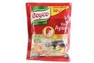 Royco Ayam - 3.5oz